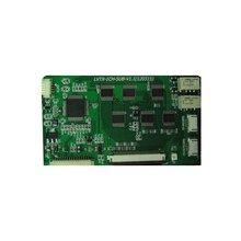 Додаткова плата для відеоінтерфейсу для Porsche PCM 3.1 - Короткий опис