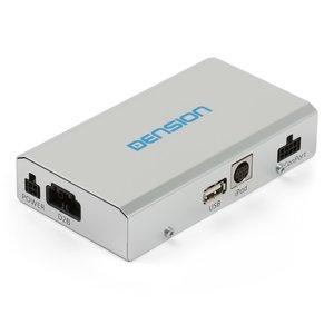 Car USB/iPod Adapter Dension Gateway Lite  for Mercedes-Benz (GWL1DB1)