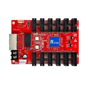 Huidu HD-501 Receiver Card (12×HUB75E)