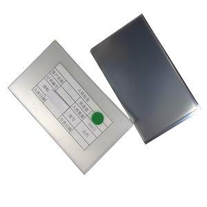 OCA-плівка для приклеювання скла в Meizu M2, 50 шт.