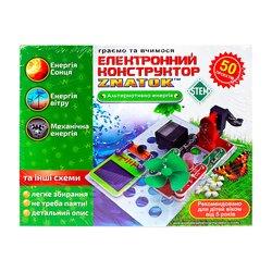 Конструктор ЗНАТОК Альтернативная энергия (50 проектов)